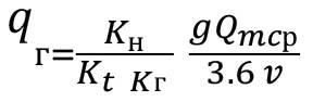 Расчетная линейная нагрузка